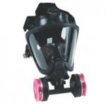 MSA 10016756 Ultra Elite Full-Facepiece Respirators